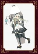 棺姫のチャイカ 第1巻