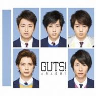GUTS !