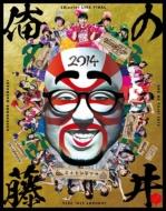 3Bjunior LIVE FINAL 俺の藤井 2014 [Blu-ray2枚組]【三方背スリーブ仕様・豪華ブックレット封入】