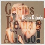 Genius Reina A Go Go