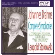 交響曲全集 ストコフスキー&フィラデルフィア管、コンセルトヘボウ管、ヒューストン響、NBC響(2CD)