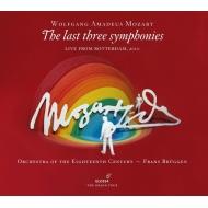 交響曲第39番、第40番、第41番『ジュピター』 ブリュッヘン&18世紀オーケストラ(2010)