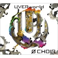 Φ CHOIR (+DVD)【初回生産限定盤】