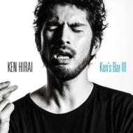 Ken's Bar III (+DVD)【初回限定盤A】