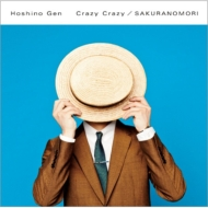 Crazy Crazy / 桜の森