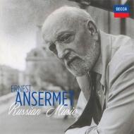 エルネスト・アンセルメ/デッカ・レコーディングス〜ロシア音楽集(33CD)