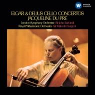 エルガー:チェロ協奏曲、ディーリアス:チェロ協奏曲 デュ・プレ、バルビローリ&ロンドン響、サージェント&ロイヤル・フィル