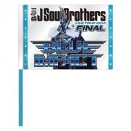三代目 J Soul Brothers フラッグ