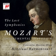 交響曲第39番、第40番、第41番『ジュピター』 アーノンクール&ウィーン・コンツェントゥス・ムジクス(2CD)