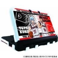 黒子のバスケ カスタムハードカバー White Ver.for ニンテンドー3DS LL