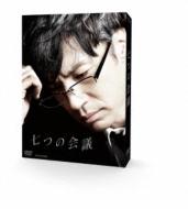 七つの会議 DVD