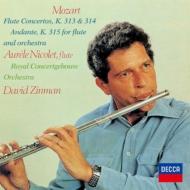 フルート協奏曲第1番、第2番、アンダンテ ニコレ、ジンマン&コンセルトヘボウ管