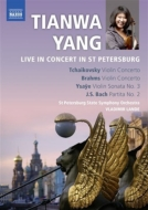 ブラームス:ヴァイオリン協奏曲、チャイコフスキー:ヴァイオリン協奏曲、他 ヤン・ティエンワ、ランデ&サンクト・ペテルブルク響