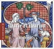 『マリーとマリオン〜13世紀フランスのモテットとシャンソン』 アノニマス4