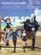 とある飛空士への恋歌 BD-BOX 【初回限定版】