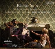 歌劇『ペルシャ王、シロエ』全曲 カミングズ&ゲッティンゲン祝祭管、アジェイ、デニス、他(2013 ステレオ)(3CD)