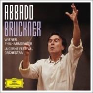 交響曲第1、4、5、7、9番 アバド&ウィーン・フィル、ルツェルン祝祭管(5CD)
