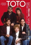 CROSSBEAT Special Edition TOTO