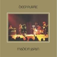 Made In Japan デラックスエディション (9枚組アナログレコード)