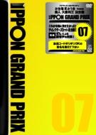 IPPONグランプリ07