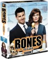 BONES-骨は語る-シーズン7 SEASONS コンパクト・ボックス