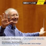 管弦楽のための『映像』、牧神の午後への前奏曲、第1狂詩曲、他 ホリガー&シュトゥットガルト放送響