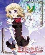 星刻の竜騎士 第4巻