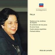 スペインの庭の夜、ピアノ作品集 ラローチャ、コミッシオーナ&スイス・ロマンド管