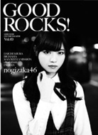 Good Rocks! Vol.49