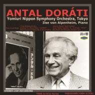 Dorati / Yomiuri Nippon Symphony Orchestra Complete Recordings 1982 : Alpenheim(P)(2CD)