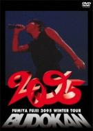 FUMIYA FUJII 2095 WINTER TOUR in BUDOKAN