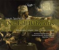 オラトリオ『バビロン陥落』 シュタンツェ&ブラウンシュヴァイク州立管、ブラウンシュヴァイク・コンツェルト合唱団(2SACD)