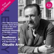 ピアノ・ソナタ第23番『熱情』、第31番、第32番 アラウ(1960)
