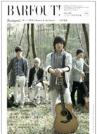 BARFOUT! Vol.224 Flumpool