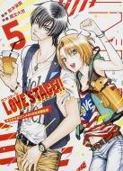 LOVE STAGE!! 5 オリジナルアニメDVD付き限定版 あすかコミックスCL-DX