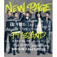 NEW PAGE 【初回限定盤B】(CD+DVD)