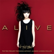 Alive (輸入盤)