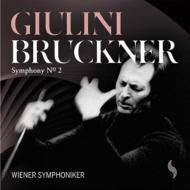 交響曲第2番 ジュリーニ&ウィーン交響楽団(1974)