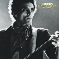 LOVE GUERILLA 1988-1989 LIVE (+DVD)