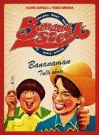 バナナステーキ DVD-BOX1