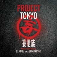 PROJECT TOKYO Mixed by DJ NOBU a.k.a.BOMBRUSH!