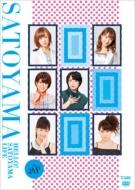Hello!Satoyama Life Vol.28