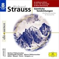 管弦楽曲集 ベーム、シノーポリ、メータ、マゼール、プレヴィン、バウマン、ホリガー、他(8CD)