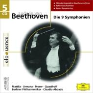 交響曲全集 アバド&ベルリン・フィル(2001年ローマ&2000年ベルリン・ライヴ)(5CD)