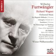 管弦楽曲集 フルトヴェングラー&ウィーン・フィル(1949、52、54)