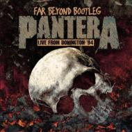 Far Beyond Bootleg -Live From Donnington 94