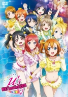 ラブライブ! μ's →NEXT LoveLive! 2014〜ENDLESS PARADE〜