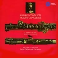 クラリネット協奏曲、ファゴット協奏曲 ライスター、ピースク、カラヤン&ベルリン・フィル