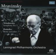 チャイコフスキー:交響曲第5番、プロコフィエフ:『ロメオとジュリエット』より ムラヴィンスキー&レニングラード・フィル(1982)(シングルレイヤー)