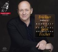 交響曲第7番 イヴァン・フィッシャー&ブダペスト祝祭管弦楽団